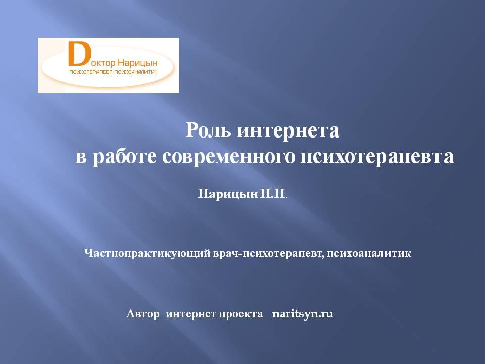 orgazmicheskaya-angedoniya-nevropatolog